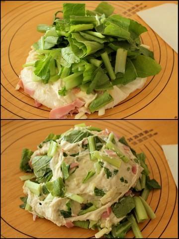 17.05.25小松菜のフォカッチャ3