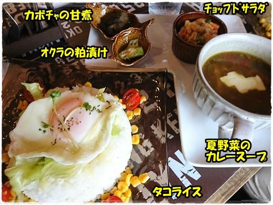 cafe2_201708302058253ca.jpg