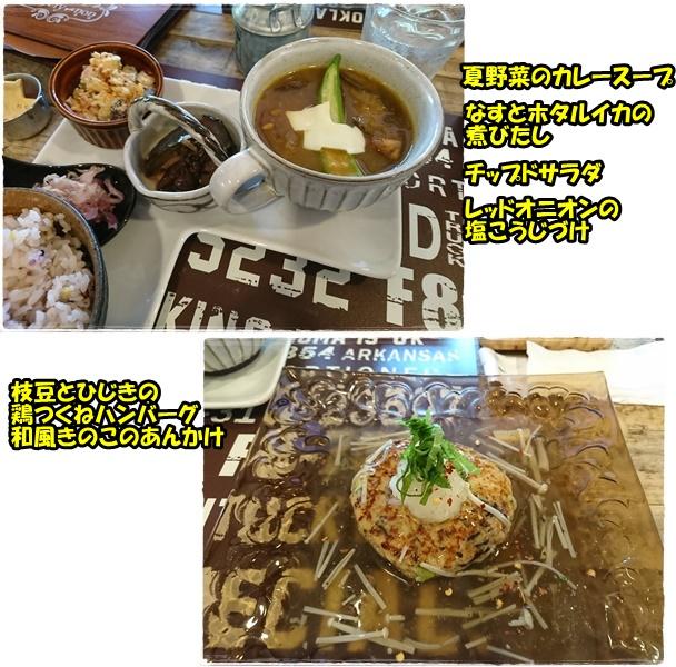cafe3_20170821203811b36.jpg