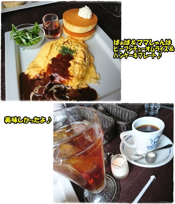cafe3_20170827193924184.jpg