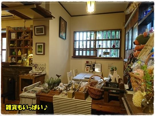 cafe4_20170704202545706.jpg