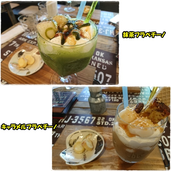 cafe4_20170821203811739.jpg