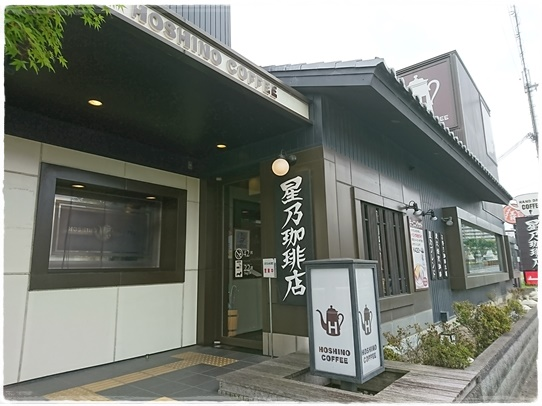 cafe_20170804210016585.jpg