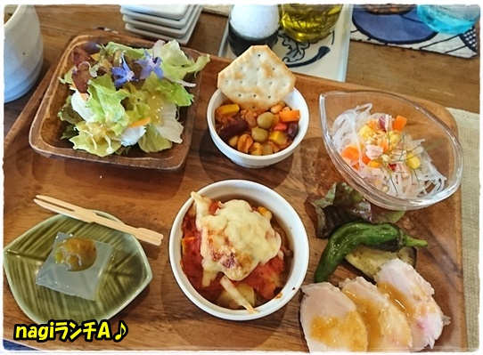 cafenagi5.jpg