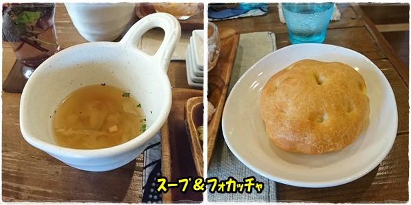 cafenagi6.jpg