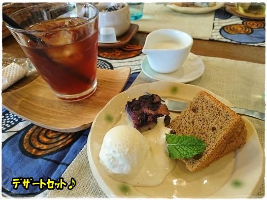 cafenagi7.jpg