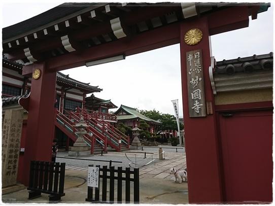temple_201708271858236be.jpg
