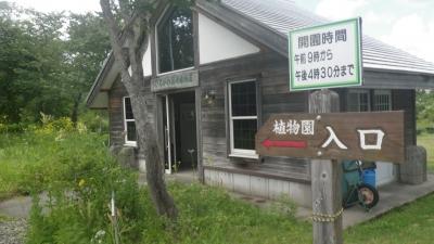 2017081503 (8)