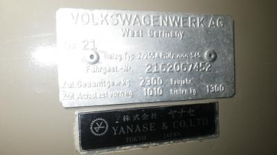 2017082601 (2)