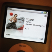 YOAKE課題曲CD