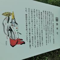 3shizuka8jinja.jpg