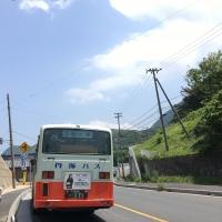 4ido1bus.jpg