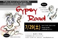 GypsyRoad7/29