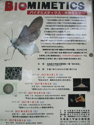 h-5-2.jpg