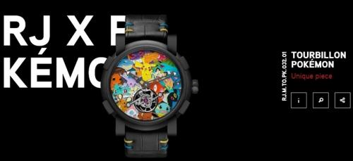 ポケモン腕時計