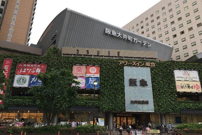 010-阪急百貨店