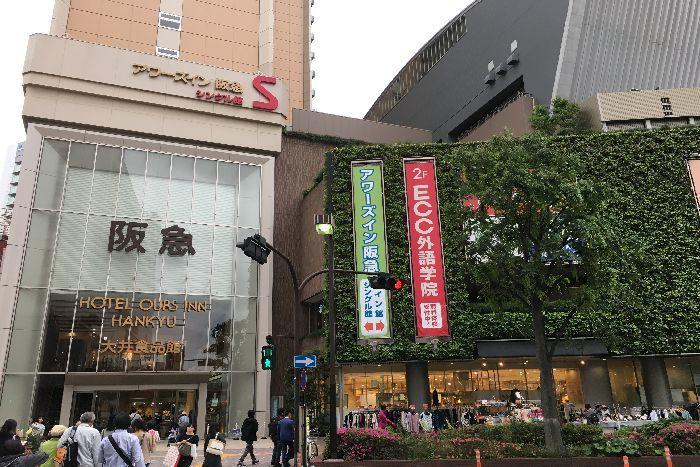 007-阪急百貨店