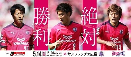 0514_hiroshima2.jpg