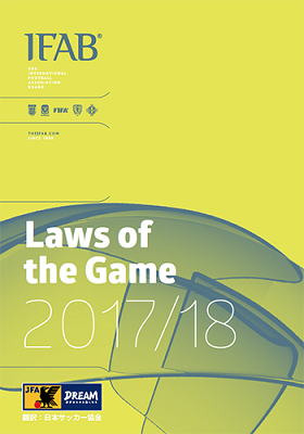 lawsofthegame_201718.png
