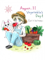 野菜の日だよ!