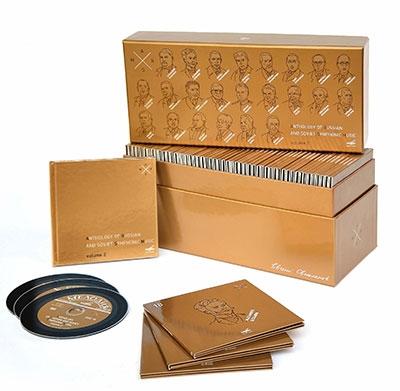 Svetlanov Anthology of Russian and Soviet Symphonic Music Vol.2【最安値56CD】スヴェトラーノフ ロシアン・シンフォニック・アンソロジー第2弾