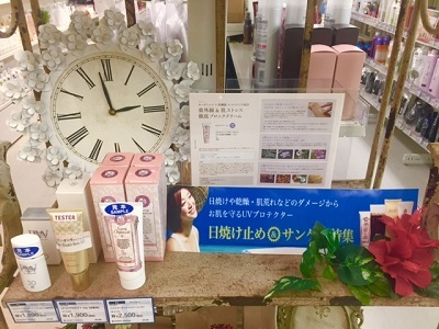 UVケア商品 紹介 ブース