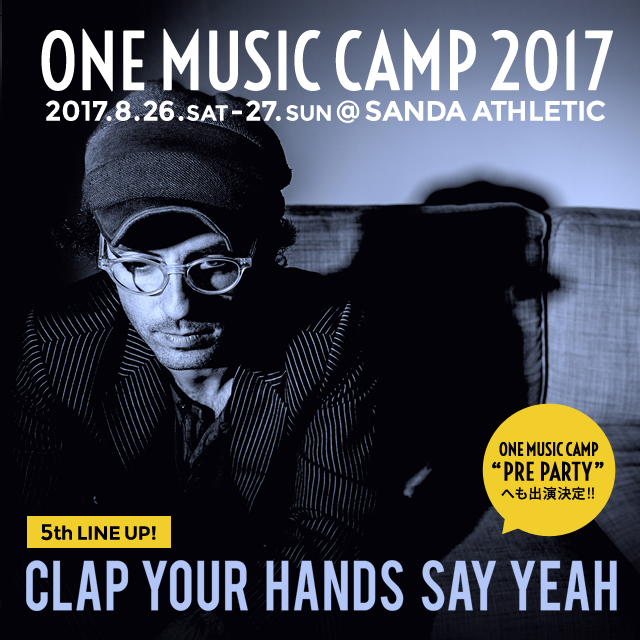 □Clap Your Hands Say Yeah | ク...