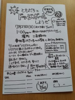 17-06-20-16-06-11-266_photo.jpg