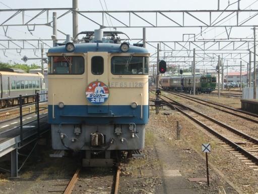 taiwan8000 (9)