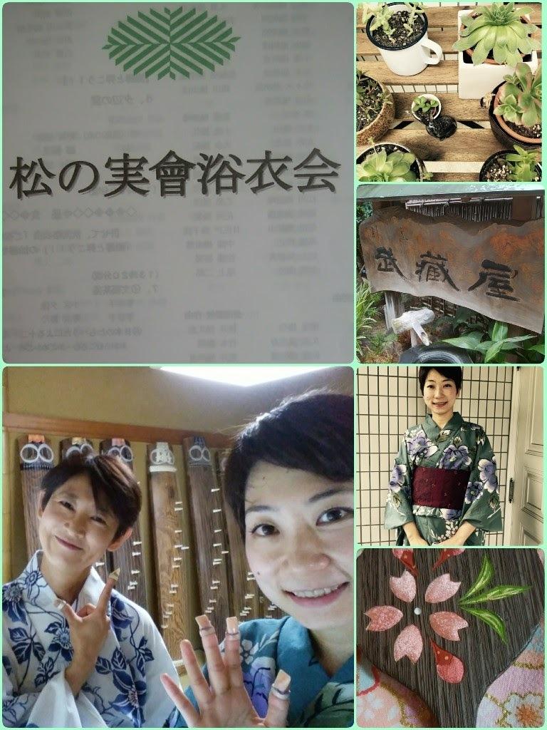 17-07-24-10-51-18-656_deco-768x1024.jpg