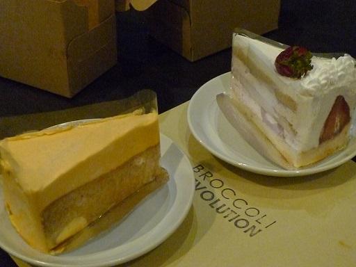 ブロッコリーレボ ケーキ1