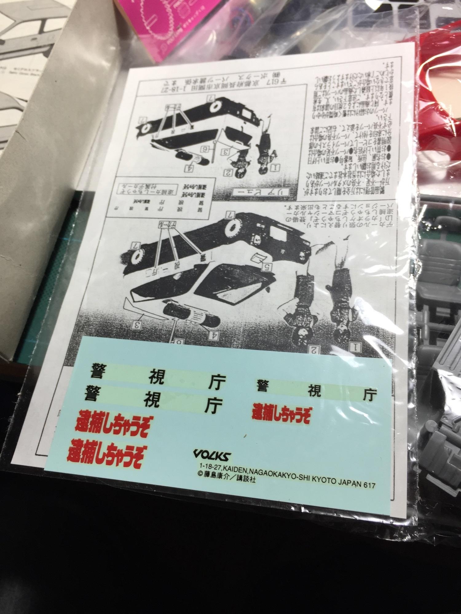 MakeToday002.jpg