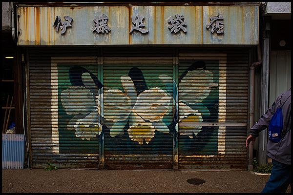 T17japan-030-blog.jpg