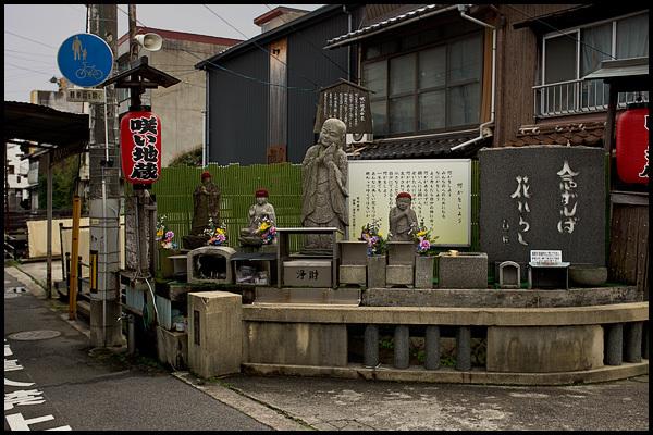 T17japan-037-blog.jpg