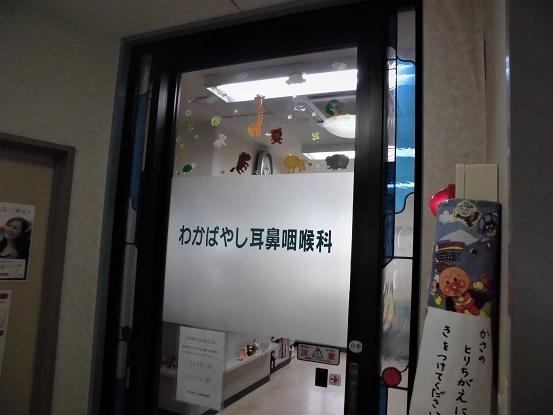 17.5.8 3病院 (14)
