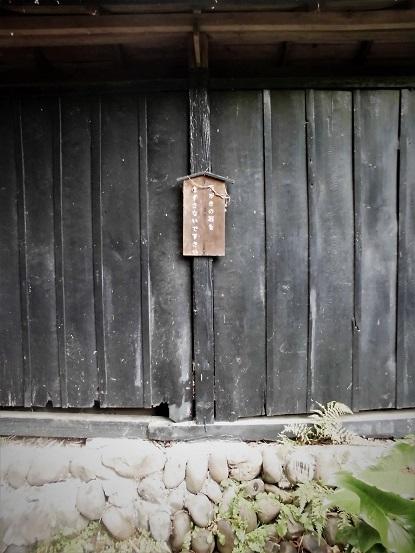 17.5.10 山行・お鷹の道~殿ヶ谷庭園~滄浪泉園 (69)