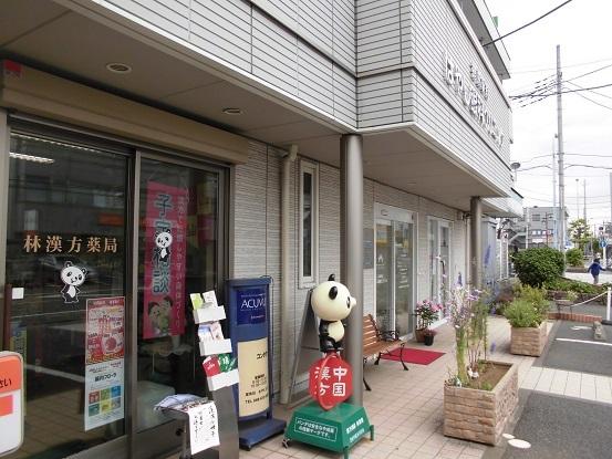 17.5.17 ブログ用・病院のハシゴ (1)