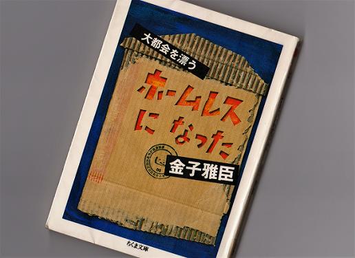 17.5.20 ・北浦和・上野・橋田先生宅 IMG9013 (2)