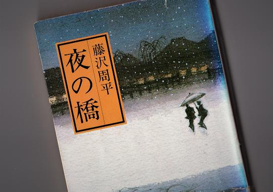 17.5.20 ・北浦和・上野・橋田先生宅 IMG9013 (1)