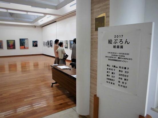 17.5.28 世田谷図書館・ラオスフェスティバル   (14)