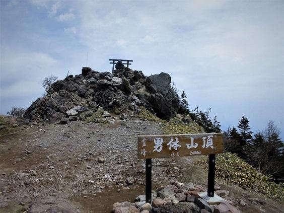 17.530-31 男体山  (94)