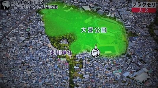 17.7.1TV プラ・タモリ  (1)