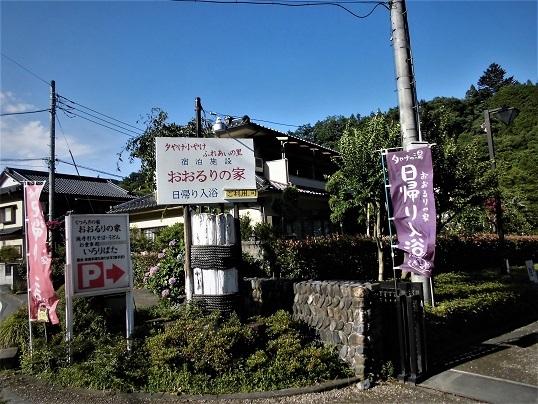 17.7.11 北高尾ハイク  (19)