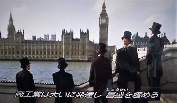 17.8.20 団地草取り、TVミャンマー難民、映画長州ファイブ (31)