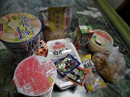17.9.6 散歩・キジ、テントの食糧 (20)