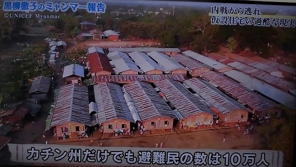 難民キャンプに使用.8.20 団地草取り、TVミャンマー難民、映画長州ファイブ (11)