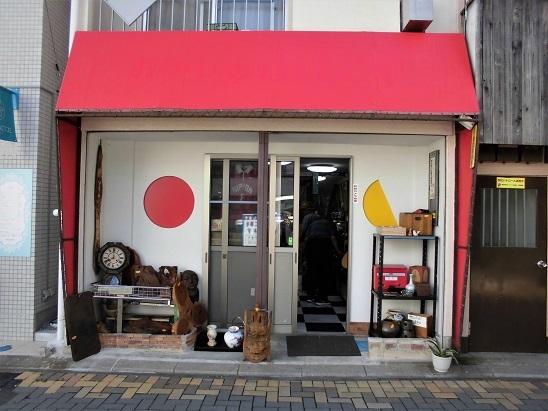 2 17.9.21 ブログ用北浦和の骨董屋他 (27)