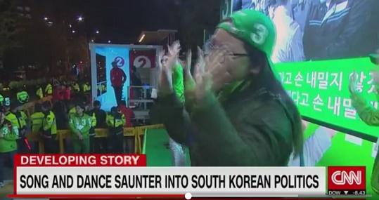 KoreanPoliticsCulture.jpg