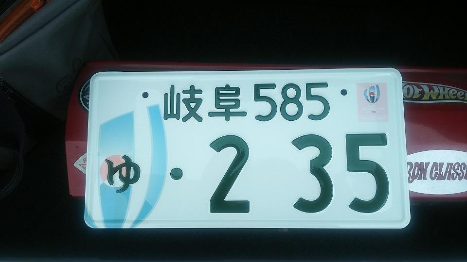 vf 007