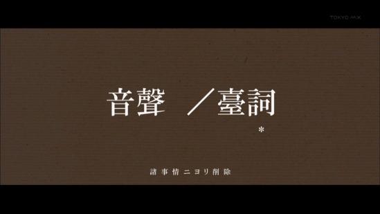 kurokoma-s_432_243.jpg